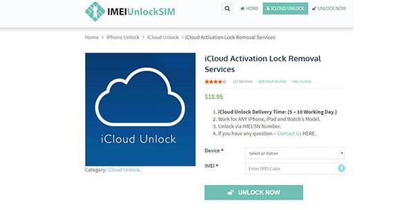 アクティベーションロック解除オンラインサービス