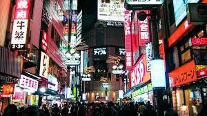 東京の新宿、渋谷