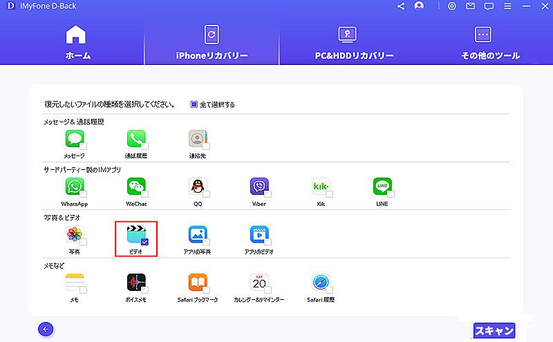 ipad 動画 検索