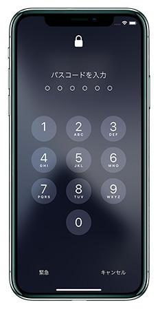 iPhoneのパスコードの入力