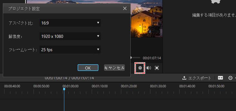 動画の再生品質を変更