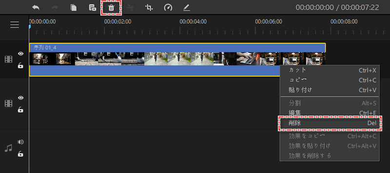 動画を削除する