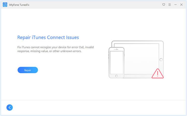 iTunes修復開始