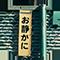 avatar_four