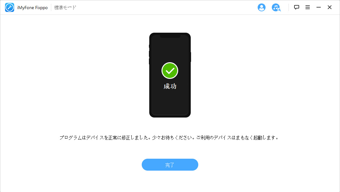 2_download_the_firmware