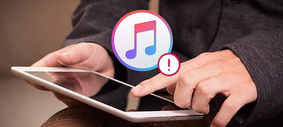 ipad iTunesに接続できない