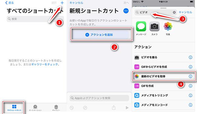 iphone 充電音 設定