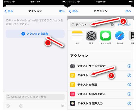 iphone 充電音