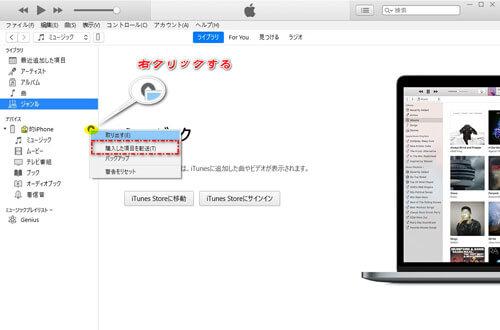 iPhoneでLINEをダウングレードする方法