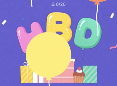 LINE誕生日