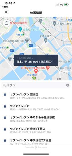 位置情報の地図画面