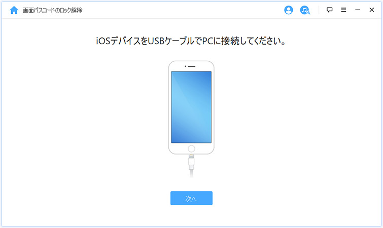connect idevice via usb