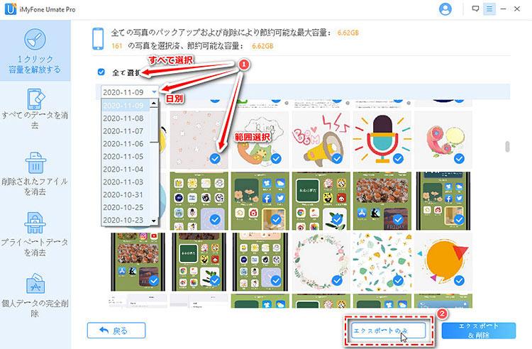 iPhone DCIMフォルダ アクセス