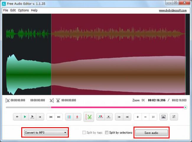 Free Audio Editor トリミング 保存