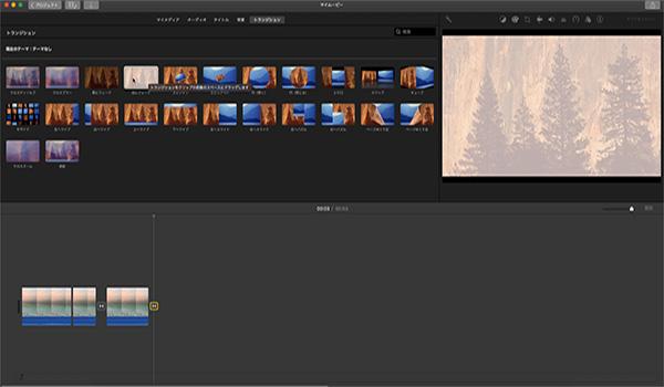 iMovie インターフェース