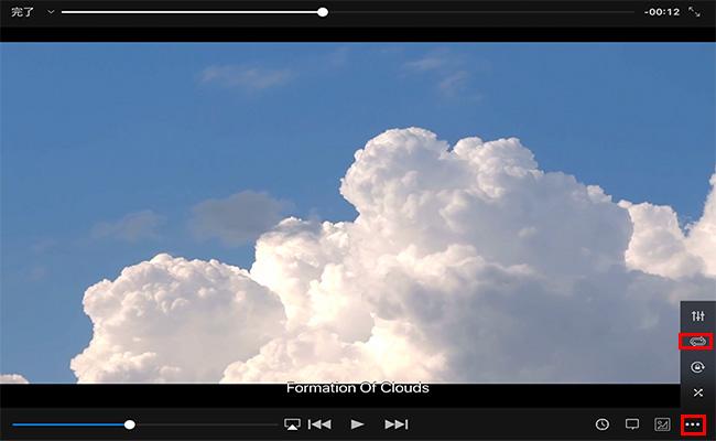 iPad VLC 動画ループ再生