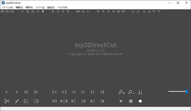 mp3DirectCut インターフェース