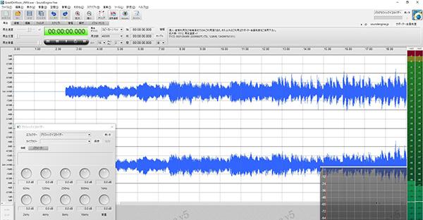 SoundEngine Freeの操作画面