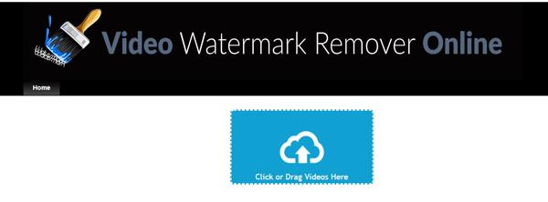オンラインでウォーターマークを削除するツール