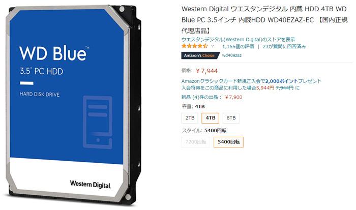 4TB 内蔵 Western Digital WD Blue WD40EZAZ