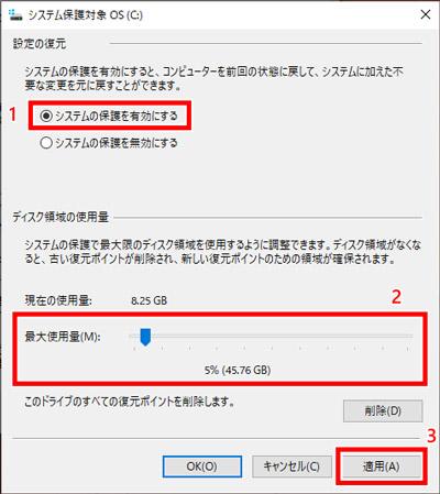 構成ページ