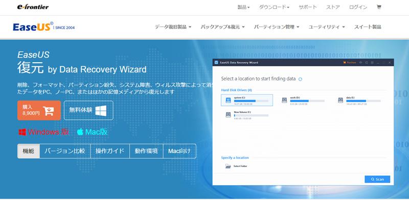 Wizard HP&interface