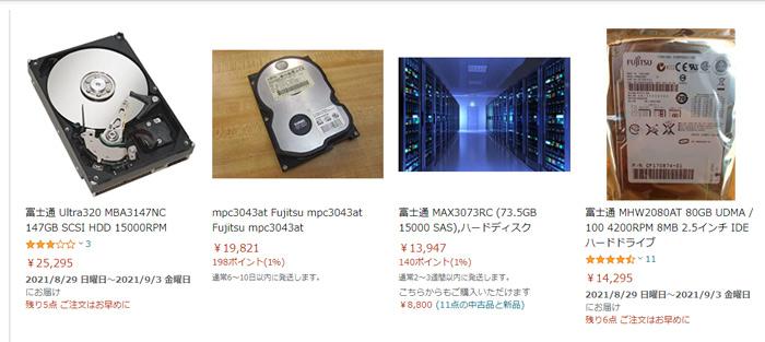 FUJITSU 内蔵HDD