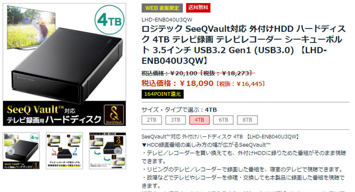 LHD-ENB040U3QW イメージ
