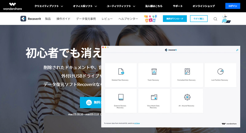 Recoverit HP&interface