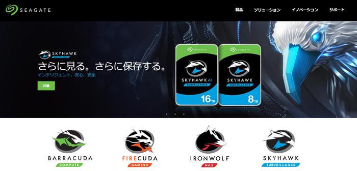 Seagate 内蔵HDD