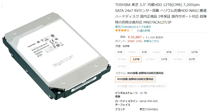 TOSHIBA MN07ACA12T