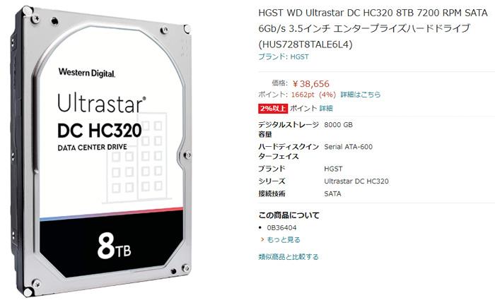 Western Digital 0B36404