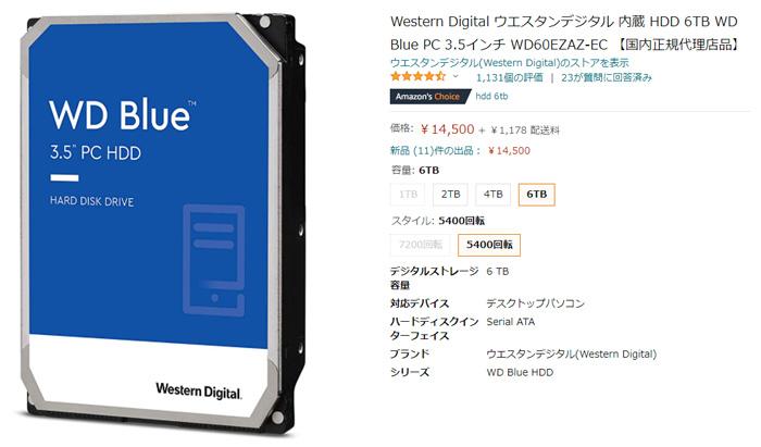 Western Digital WD60EZAZ-EC