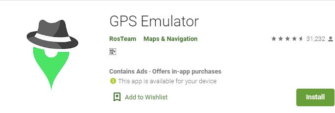 GPS 에뮬레이터