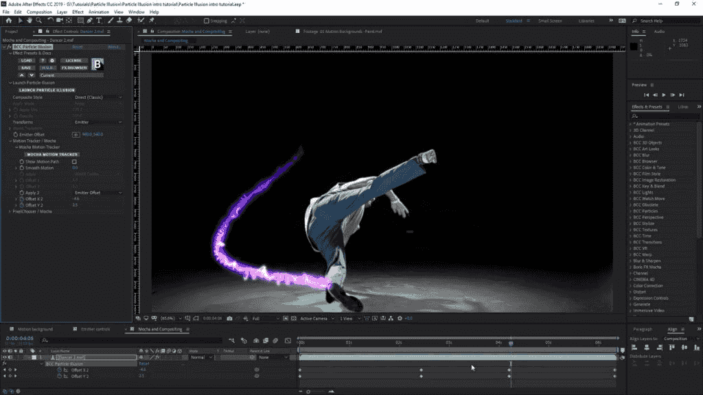 after effects 앱