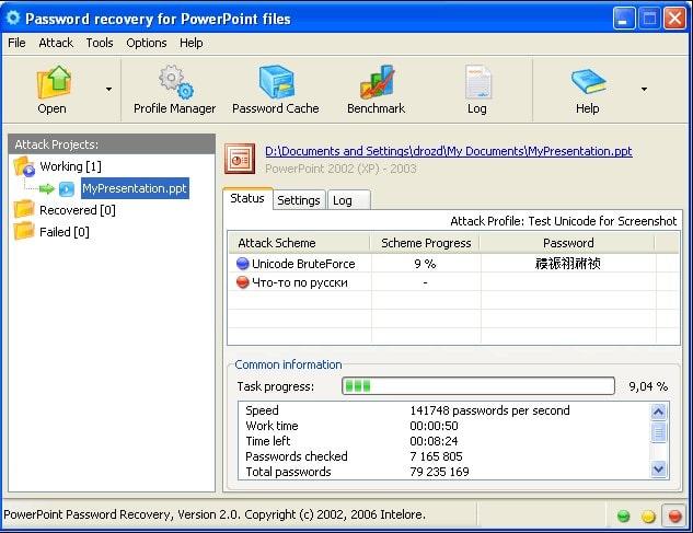 intelore password recovery