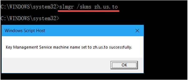 set machine name