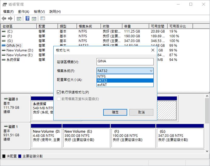 格式化USB