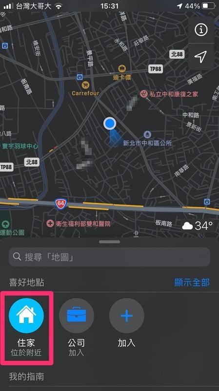 選擇Apple地圖