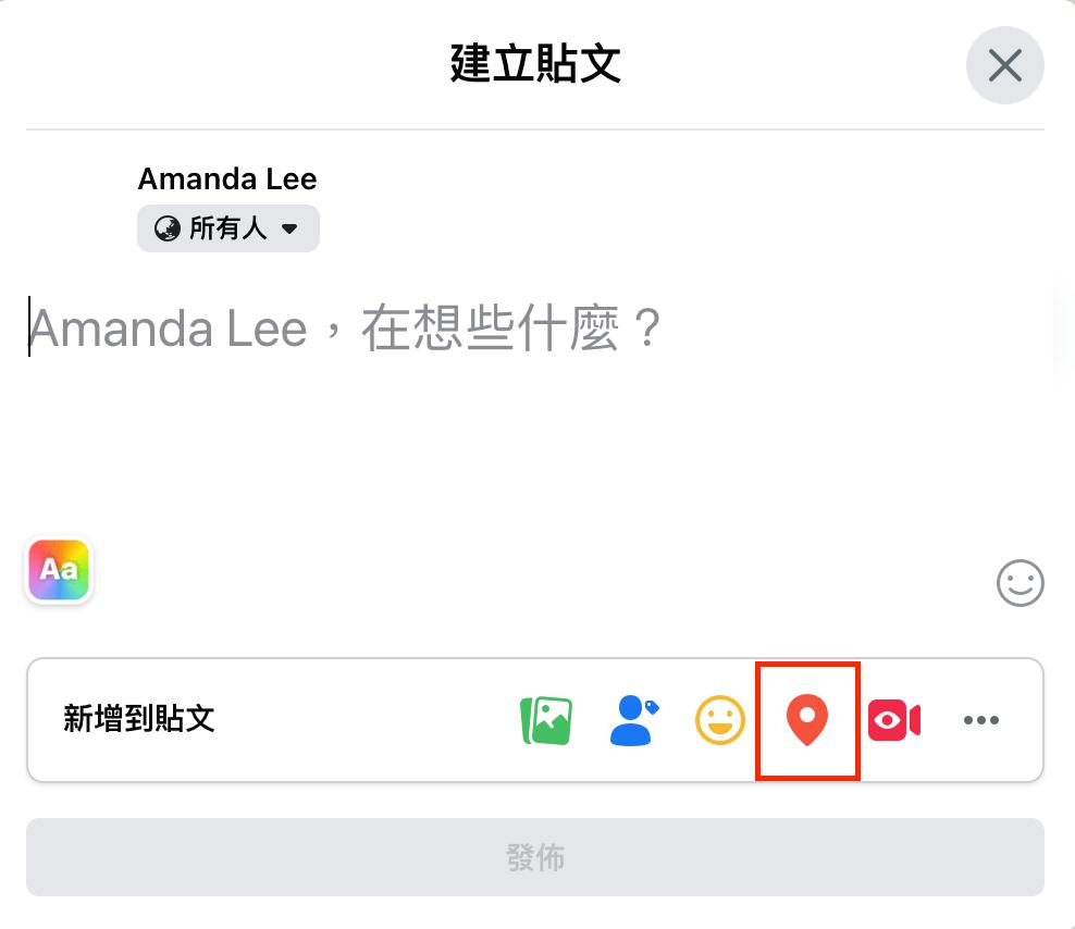 Facebook發帖位置