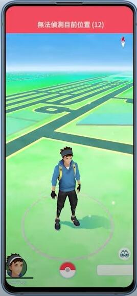 GPS Joystick無法偵測目前位置12