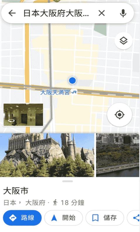 模擬谷歌地圖位置