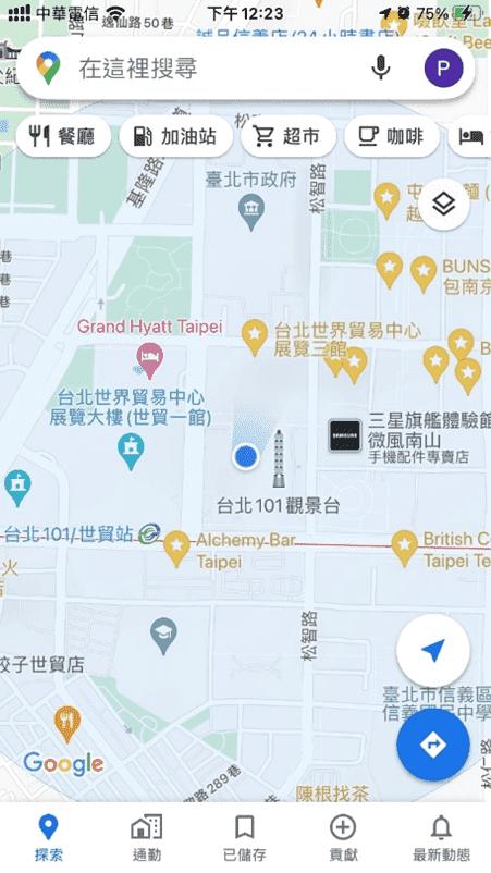 在Google地圖上虛擬定位