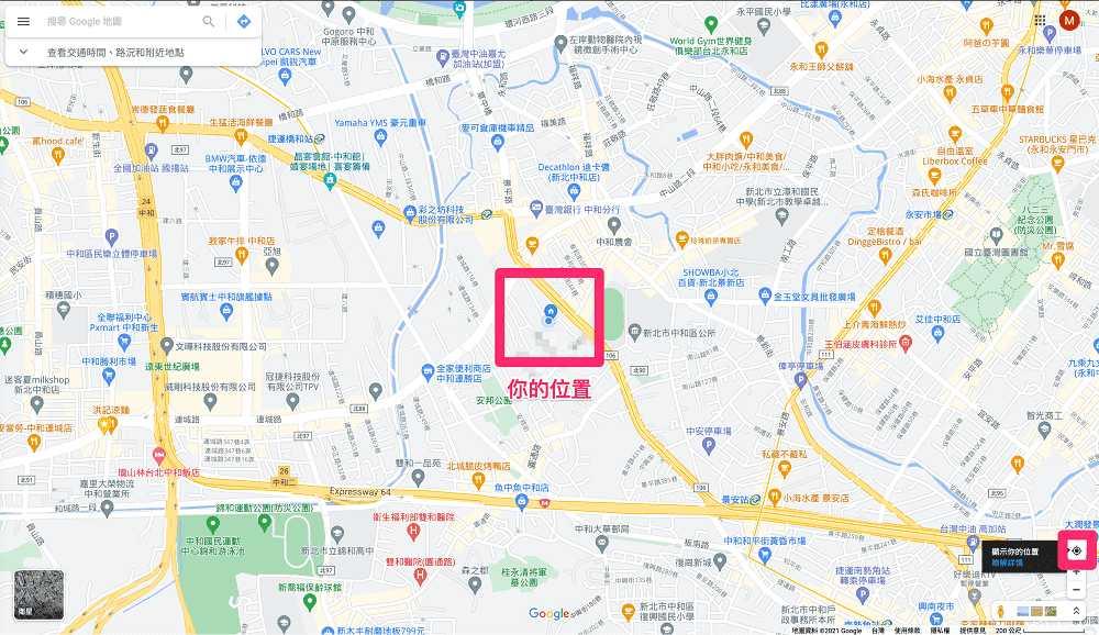 Google地圖定位我的位置