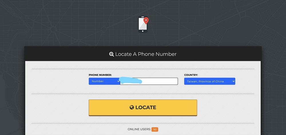 Locate a phone number查詢手機位置