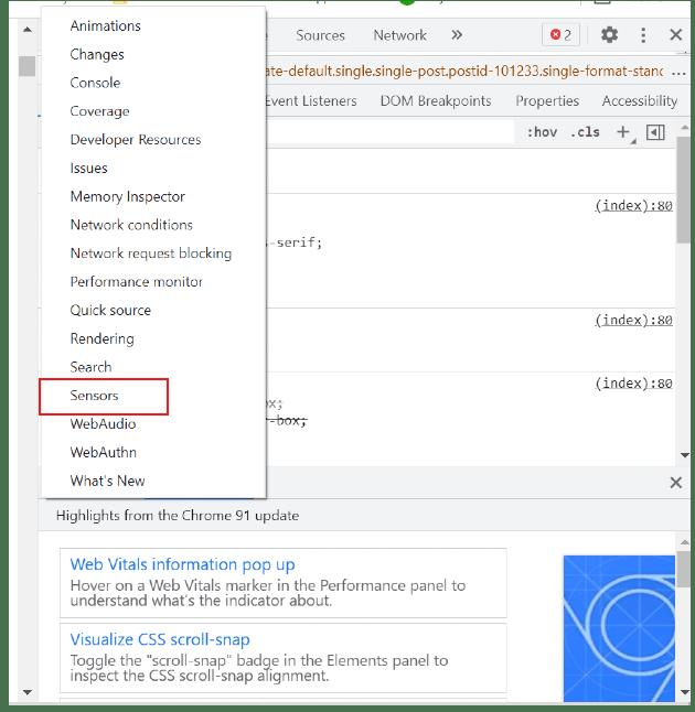 進入Chrome位置修改
