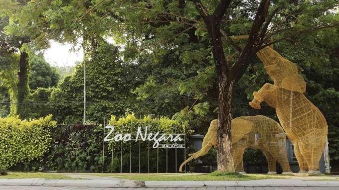 吉隆坡國家動物園