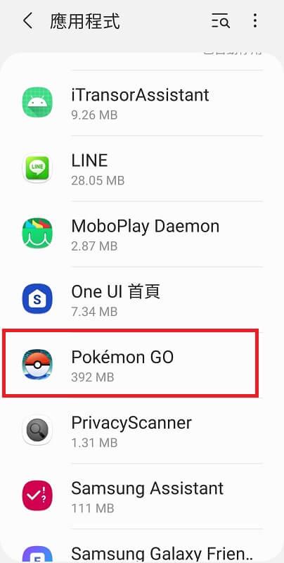 Pokémon GO應用程式設定
