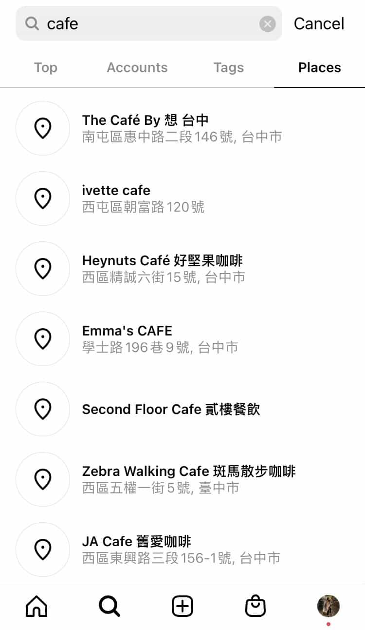 搜尋IG咖啡店