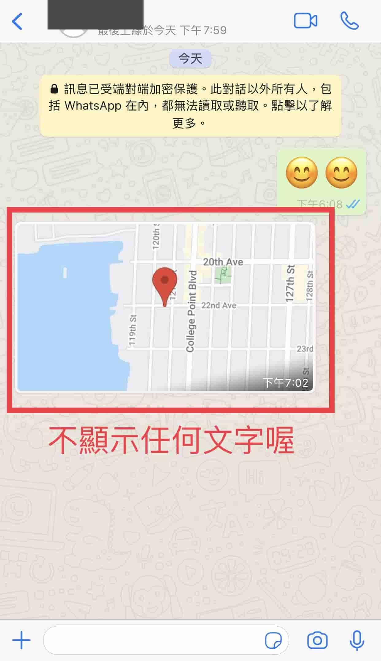 WhatsApp發送虛擬定位
